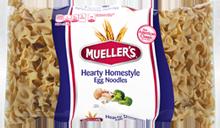 hearty-egg-noodles