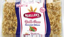 yolk-free-homestyle-ribbons